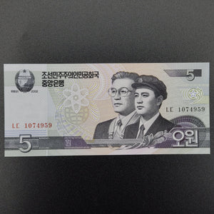 North Korea 2002 5 Won, Uncirculated