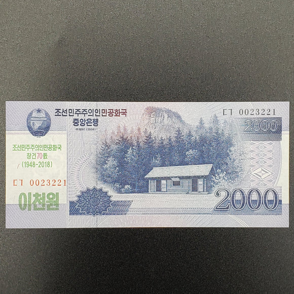 North Korea 2002 2000 Won, Uncirculated