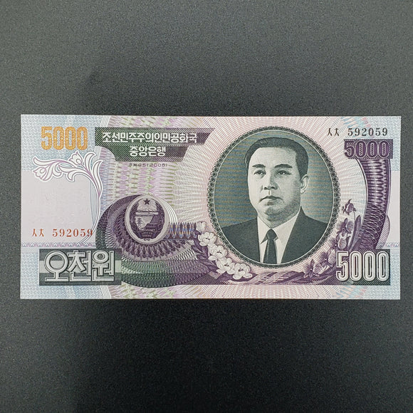North Korea 2002 5000 Won, Uncirculated