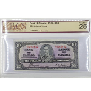 1937 Bank of Canada $10, BCS Certified VF-25, Prefix C/T