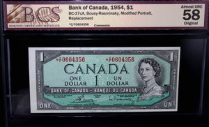 1954 Bank of Canada $1, Modified, Replacement, BCS Certified AU-58 Original
