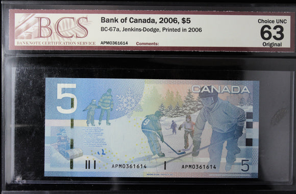 2006 Bank of Canada $5, BCS Certified CUNC-63 Original