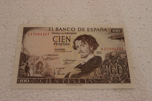 1965 Spain 100 Pesetas, 5 Consecutive Notes, UNC