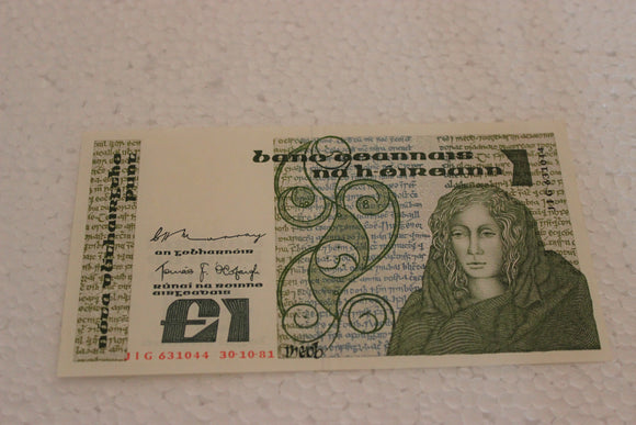 1981 Ireland 1 Pound, Bank of Ireland, UNC