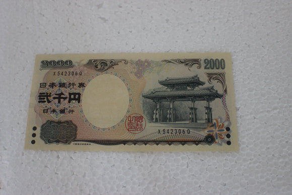 2000, Japan 2000 Yen, G8 Summit Okinawa, Special Issue, X Prefix, UNC