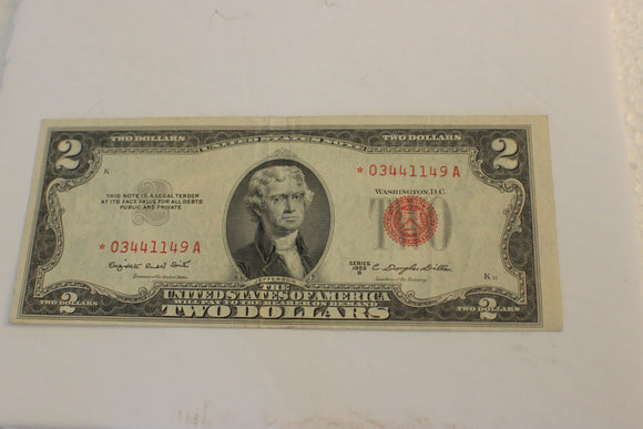 1953 U.S. $2.00, U.S. Government,Star Note, United States Note, VF