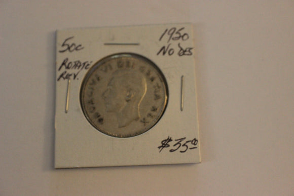 1950 50 Cents, Silver, No Design, Rotated