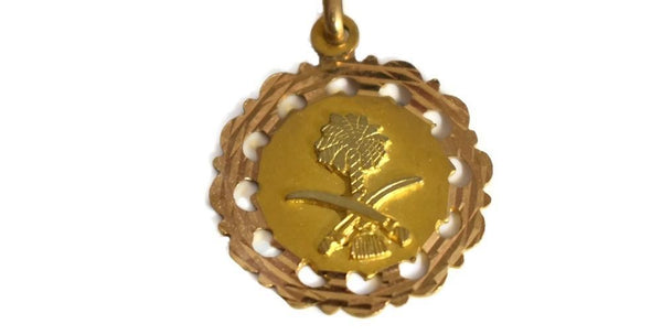 Vintage 18k Saudia Arabia Coat of Arms Pendant, Solid 18k Gold Saudi Charm Vintage - Premier Estate Gallery 2