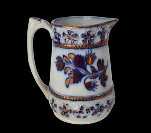 Antique Flow Blue Copper Luster Earthenware Pottery Pitcher Creamer Charles Allerton Sons Victoriana - Premier Estate Gallery