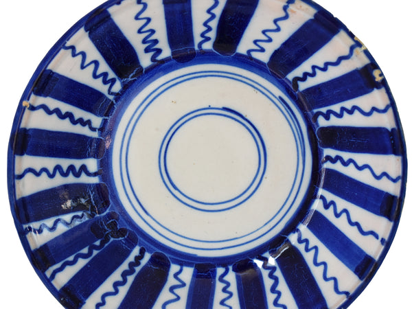 Farmhouse Cobalt Blue White Tin Glaze Pottery Faience Bowl Spain - Premier Estate Gallery  1