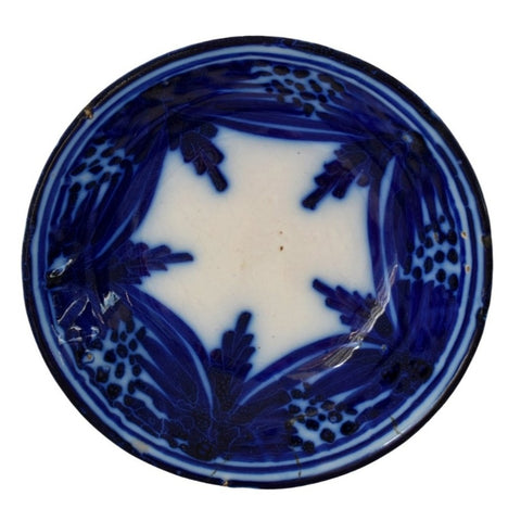 Cobalt Blue and White Tin Glaze Earthenware Pottery Bowl Has Repair 18th Cent - Premier Estate Gallery
