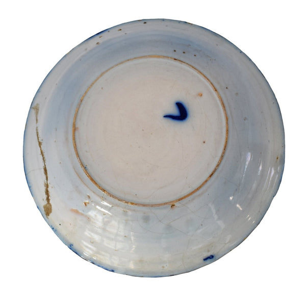Best Cobalt Blue and White Tin Glaze Earthenware Pottery Bowl Has Repair 18th Cent