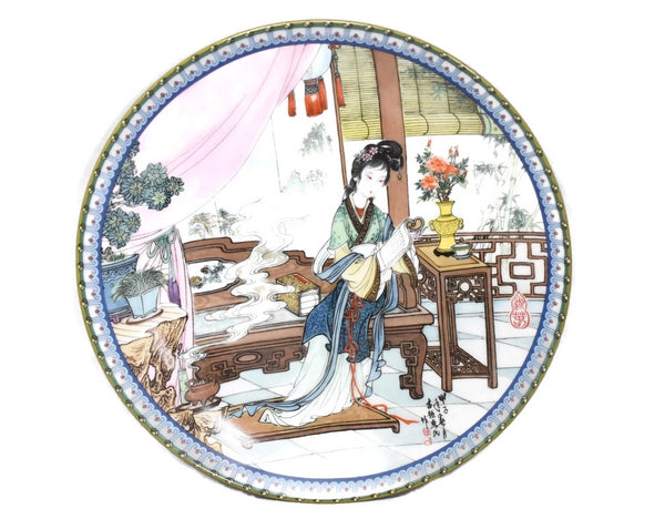 Imperial Jingdezhen Porcelain Geisha Plates Red Mansion Goddesses - Premier Estate Gallery 3