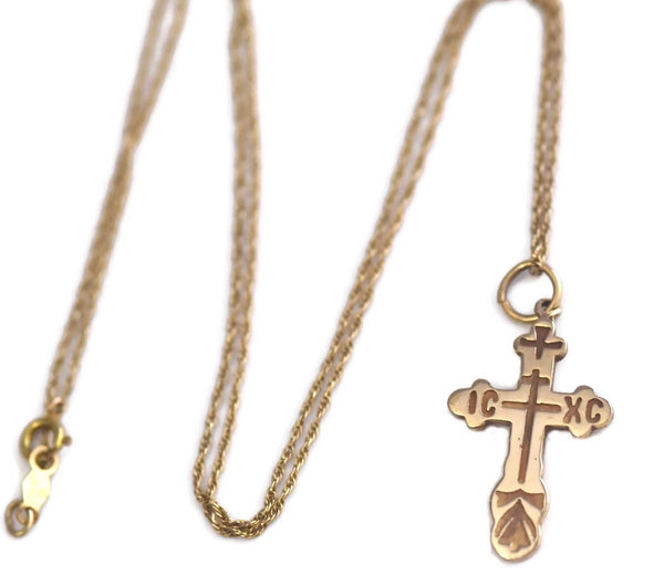 Vintage 14k Russian Orthodox Cross w Chain Double Sided - Premier Estate Gallery 1
