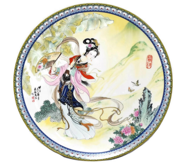 Imperial Jingdezhen Porcelain Geisha Plates Red Mansion Goddesses - Premier Estate Gallery 6