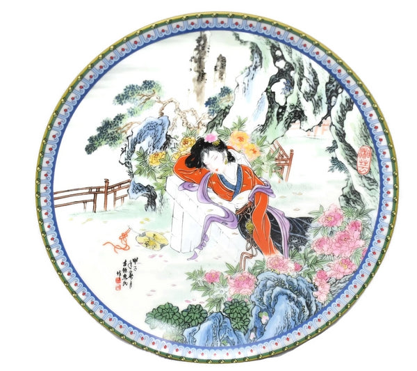 Imperial Jingdezhen Porcelain Geisha Plates Red Mansion Goddesses - Premier Estate Gallery 8