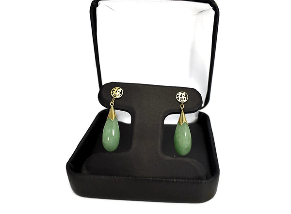 14k Gold Jade Dangle Earrings over 12 ctw - Premier Estate Gallery 2