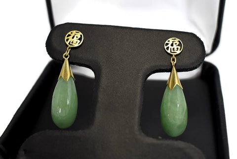 14k Gold Jade Dangle Earrings over 12 ctw - Premier Estate Gallery