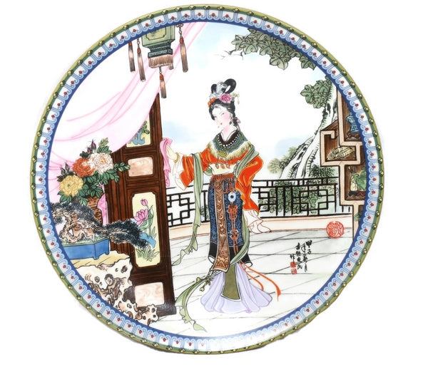 Imperial Jingdezhen Porcelain Geisha Plates Red Mansion Goddesses - Premier Estate Gallery 10