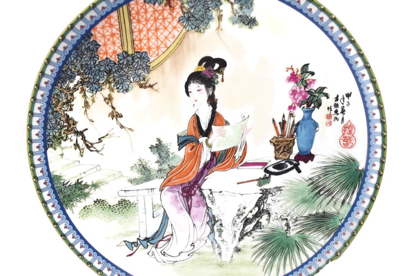 Imperial Jingdezhen Porcelain Geisha Plates Red Mansion Goddesses - Premier Estate Gallery 11