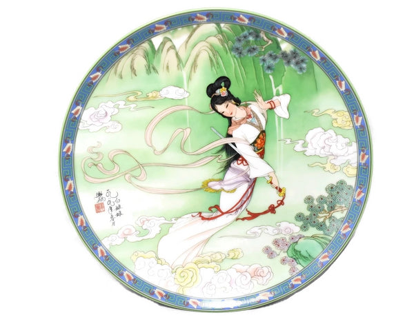Imperial Jingdezhen Porcelain Geisha Plates Red Mansion Goddesses - Premier Estate Gallery 12
