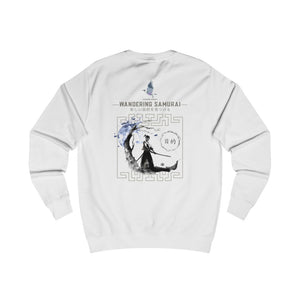 Samurai Collab - White
