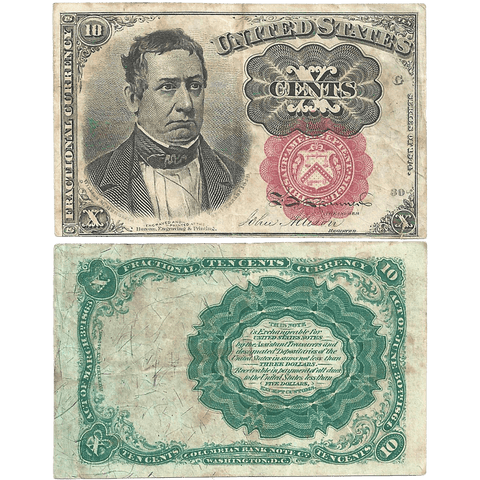 (1874-1876) 5th Issue 10¢ Fractional (Short Key) Fr. 1266 ~ Very Fine