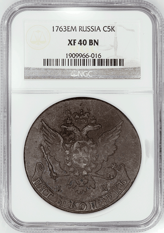 1763-EM Russia Catherine The Great 5 Kopeks KM.59.3 - NGC XF 40 BN