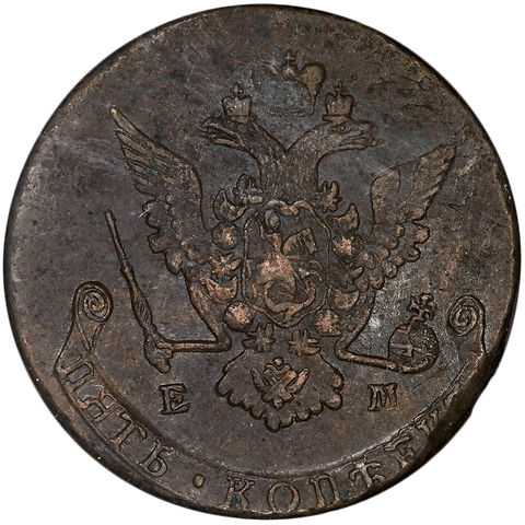 1773-EM Russia Catherine The Great 5 Kopeks KM.59.3 - NGC AU 53 BN