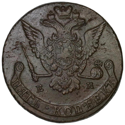 1776-EM Russia Catherine The Great 5 Kopeks KM.59.3 - About Uncirculated