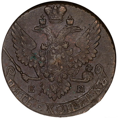 1790-EM Russia Catherine The Great 5 Kopeks KM.59.3 - NGC AU 55 BN