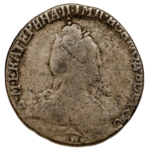 1793-СПБ Russia Catherine The Great Silver 10 Kopeks KM.61c - Very Good+