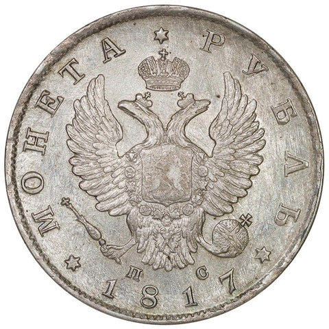1817-СПБПС Russia Alexander I Silver Rouble KM.C#130 - AU (cleaned)