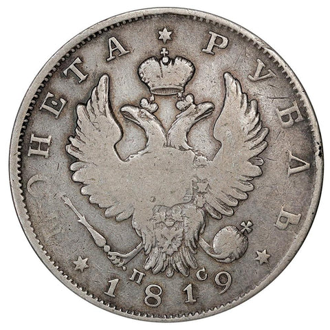 1819-СПБПС Russia Alexander I Silver Rouble KM.C#130 - Very Good