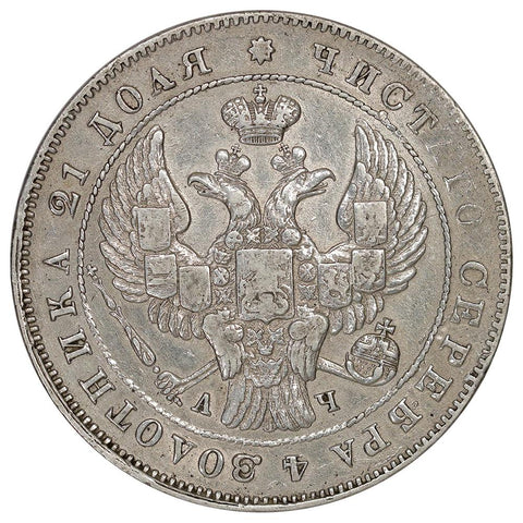 1842-СПБ АБ Nicholas I Russia Silver Rouble KM.168.1 - Extremely Fine