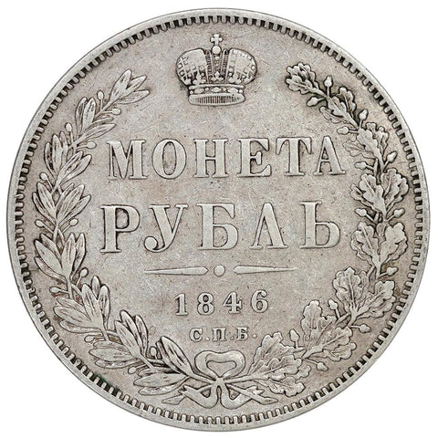 1846-СПБ ПА Nicholas I Russia Silver Rouble KM.168.1 - Nominal VF