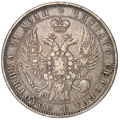 1848-СПБ ΗІ Russia Silver Rouble KM.168.1 - Extremely Fine Detail