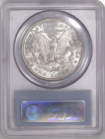 1882-O/S Top-100 VAM-4 Recessed Morgan Dollar - PCGS MS 63