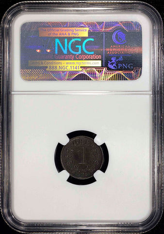 1884 Norway One Ore - KM.352 - NGC AU 50 BN