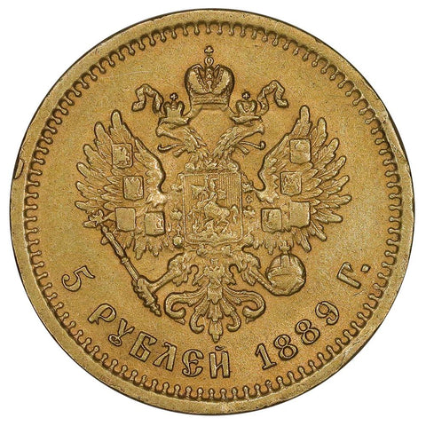 1889-АГ Russian Alexander III Gold 5 Roubles KM.42 - Extremely Fine
