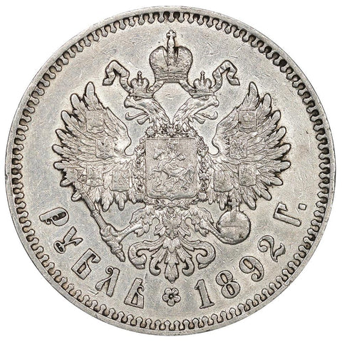 1892-АГ Russia Alexander III Silver Rouble KM.46 - XF/AU Detail (cleaned)
