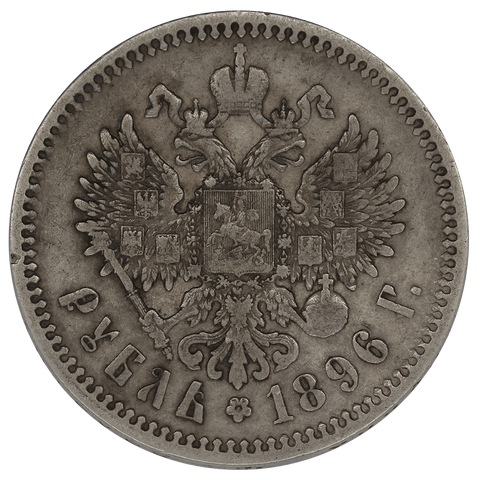 1896 to 1907 Russia Nicholas II Silver Rouble Deal Fine or Better - Up to 3 Different Dates