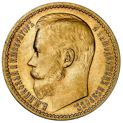 1897-АГ Russia Nicholas II Gold 15 Roubles KM. Y65.2 - About Uncirculated