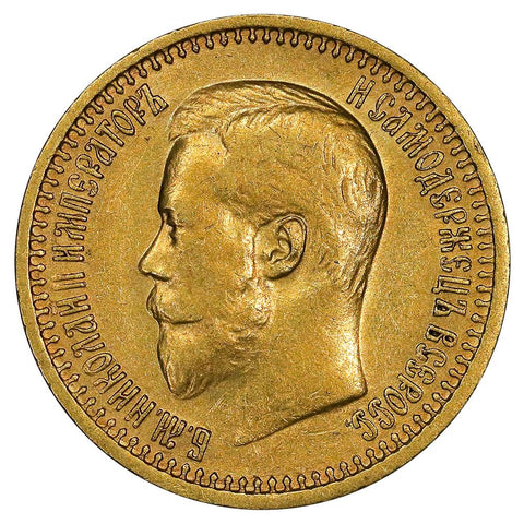 1897-АГ Russia Nicholas II Gold 7.5 Roubles KM. Y63 - Extremely Fine+