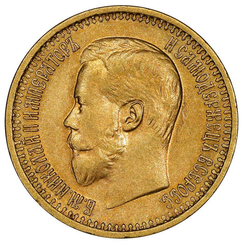 1897-АГ Russia Nicholas II Gold 7 1/2 Roubles KM. Y63 - About Uncirculated