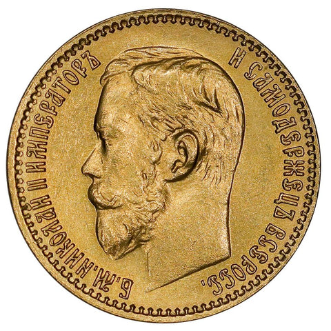1898-АГ Russian Nicholas II Gold 5 Roubles KM.62 - PQ Brilliant Uncirculated