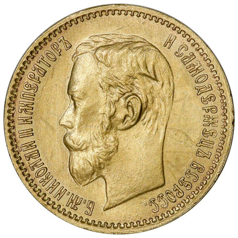 1902-AP Russian Nicholas II Gold 5 Roubles KM.62 - PQ Brilliant Uncirculated