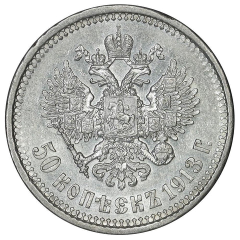 1913-ВС Russia Silver 50 Kopeks KM.58.2 - Choice About Uncirculated