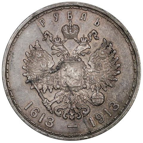 1913-BC Russia Romanov Dynasty Silver Rouble KM.70 - About Uncirculated