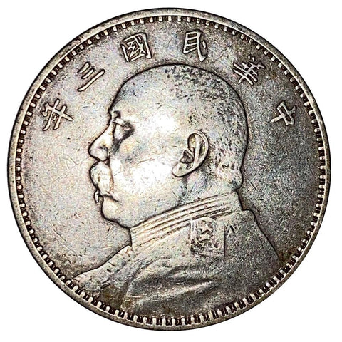 Year 3 (1914) Republic of China Silver Dollar (1 Yuan) KM.329, L&M-63 - XF